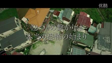 【知日映画】黑泽清《毛骨悚然》(クリーピー 偽りの隣人)预告片