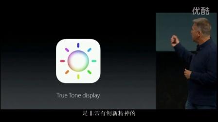 苹果发布会-Pad家族新成员iPad Pro 9.7A