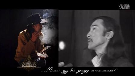 蒙古国歌手 Tomorhuyag 采访