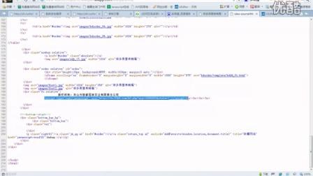 漂亮图片整理加JS整理激情
