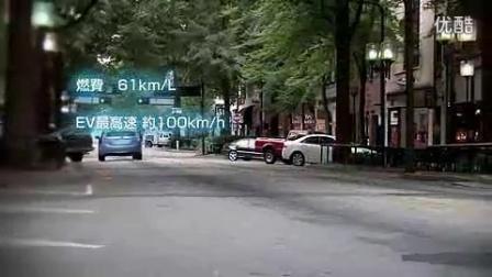 新能源汽车结构与维修 教学视频素材 项目2 混合动力汽车PPT 丰田普锐斯混合动力汽车简介