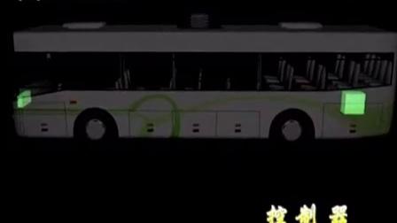 新能源汽车结构与维修 教学视频素材 项目5 其它新能源汽车PPT 超级电容公交车演示动画