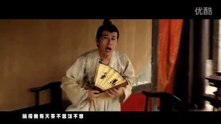 龚玥菲 - 寻找西门庆 (电影《新金瓶梅》主题曲)