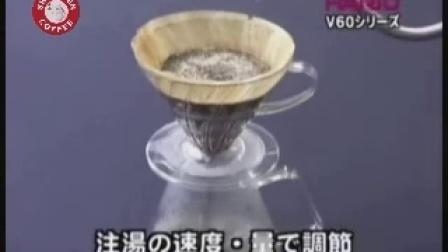 2009年度最in的咖啡冲煮方式-手冲咖啡_标清