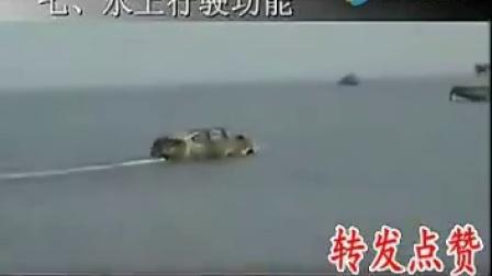 中国造的8驱全能车,你觉的肿么样