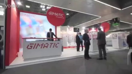 Stand Gimatic, Mechatronics products