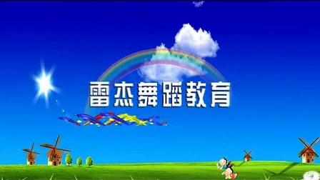 北京舞蹈学院中国舞考级第一级合并文件