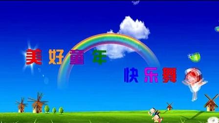 北京舞蹈学院中国舞考级第二级合并文件
