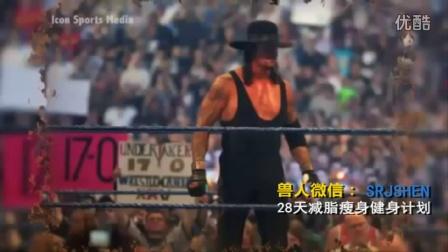 WWE冠军之夜肌肉男健美训练各部位肌肉锻炼图解背部肌肉锻炼图