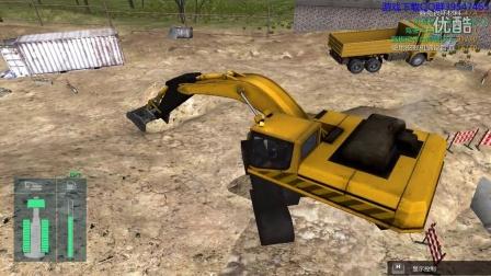 使用挖掘机铺设管道第三部