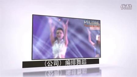 广州飞扬舞蹈培训海珠区学爵士舞培训班