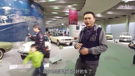 新车评网参观日本丰田汽车博物馆视频