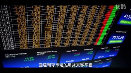 六福金融2016企业宣传片【粤语版】