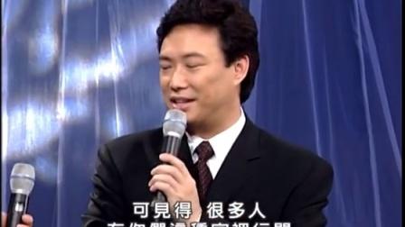 费玉清的清音乐29(费玉清 林隆璇)