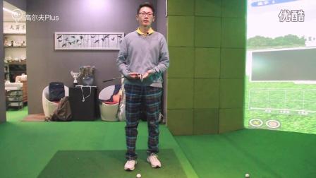 【高尔夫Plus原创教学视频】160301 找到适合自己的双脚指向 v2