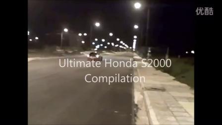 本田S2000 声浪合集