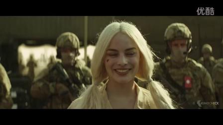 《自杀小分队》 (Suicide Squad) 先行预告 (2016)