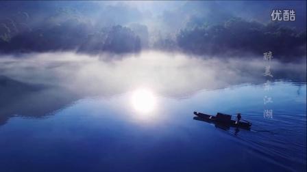 醉美东江湖(6分钟音乐版)