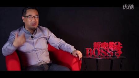 "Boss李拆电影之""蓝莓之夜"""
