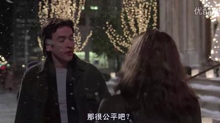 """Boss李拆电影之""""缘分天注定"""""""