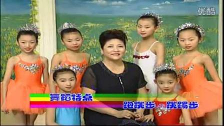 儿童歌曲小花伞 儿童英语学校 适合5岁儿童看的电影