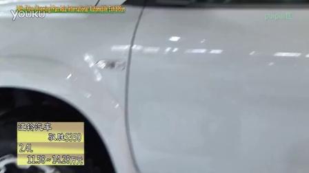 江铃汽车越野风格驭胜S350
