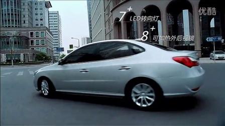 北京现代悦动广告