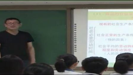 高二物理課第二課多變的價格影響價格的因素教學課例