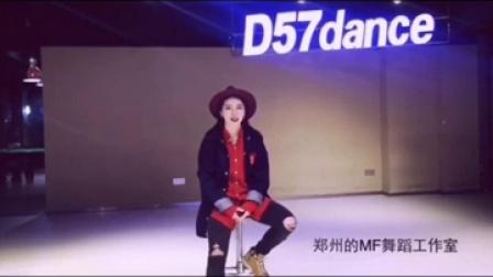 """郑州爵士舞MF舞蹈工作室2016""""五一""""隆重邀请武汉D舞区BADA大师课"""