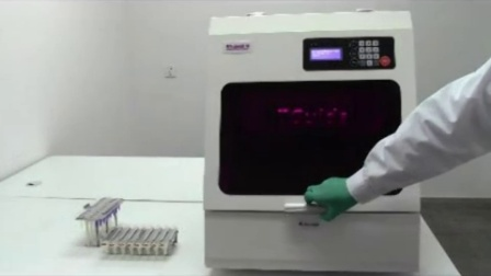 TGuide自动核酸提取仪