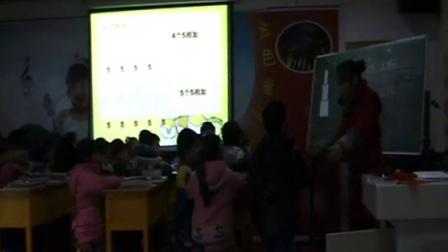 人教版二年级数学上册《5的乘法口诀》教学视频河北省一师一优课入围视频