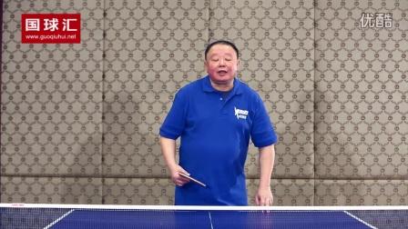 【乒乓找教练】第38集 直拍勾手如何发上下旋