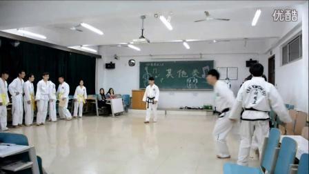 华北理工大学冀唐学院ITF跆拳道展示
