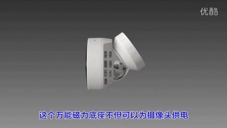 UniFi_Video_Camera_Micro 宣传片