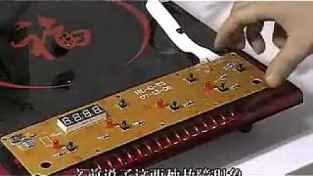 电磁炉维修技术