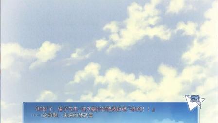 鸡哥:黑暗向【十二色的季节,纸飞机的信筏】第2期
