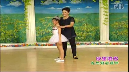 儿童舞蹈大赛视频 巧虎儿歌视频大全连续播放 小儿童歌曲