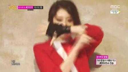 【OC】140524.MBC.音乐中心. 智妍(T-ARA) - 1分1秒