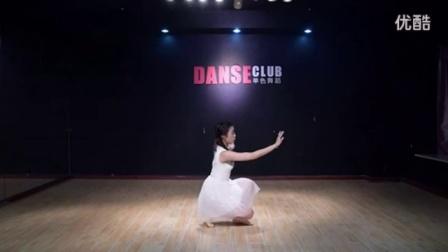 单色舞蹈教学 完整示范及分解教学 《三寸天堂》合并文件