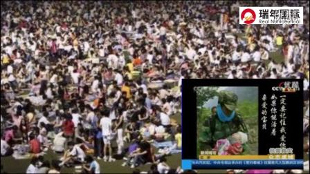纪念汶川大地震感人视频,做视频的都哭了!!1