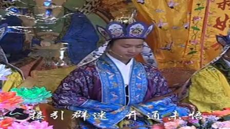山西大同纯阳宫之焰口(10)