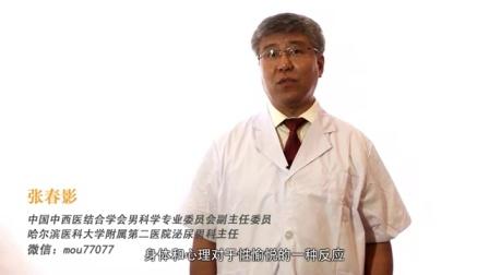 男人肾虚的原因中医治疗肾虚肾虚治疗方法肾虚气虚怎么调理