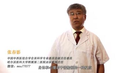 肾虚为什么会早泄肾虚是什么引起的男生肾虚怎么调理肾虚的调理方法男人