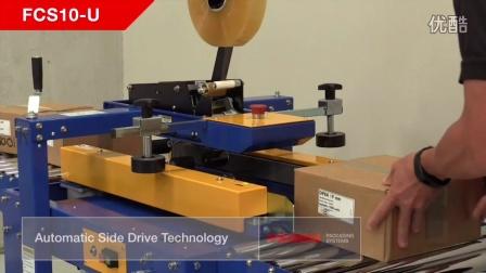 胶带封箱机FCS-10U是目前市面上,最耐用且可靠的封箱机