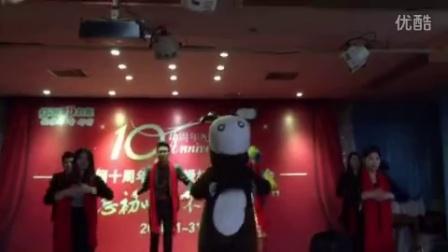 广西纳才人力资源有限公司年会·快乐崇拜·赶集网