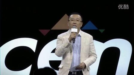 腾讯2016UP+公布梦幻诛仙手游版宣传片 玩法