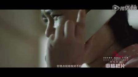 亚洲成交女神邹文静老师最新微电影《为梦想喝彩》