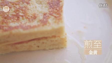厨娘物语:吐司君的花样吃法