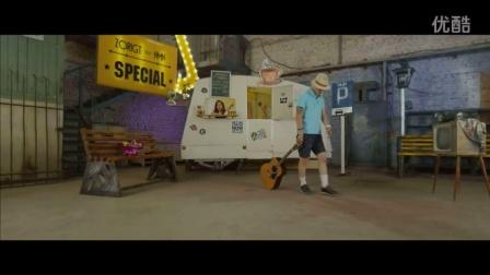 Zorigt feat. NMN - Special