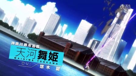 【7月】Qualidea Code PV(神奈川陣営)